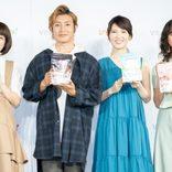 中村仁美、第3子の性別を発表 「人生一番のモテ期」と令和への期待も