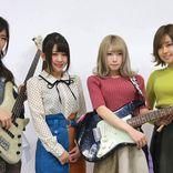 期待のガールズバンド・エルフリーデ!平成の女の子を表す歌詞に注目