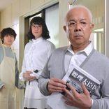 TOKIO松岡昌宏主演『家政夫のミタゾノ』で小堺一機が官房長官役を怪演