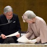 天皇陛下の『お気持ち表明』から約2年9か月 改元までの『お言葉』を振り返る