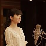 田村芽実、アン・ルイスをピアノ伴奏で情感深く歌唱「田村芽実COVERS」企画スタート