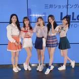 LABOUM、アルバム『Love Pop Wow!!』のリリースイベントがスタート