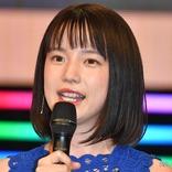 弘中綾香が結婚について「胃もたれ」とポツリ ウワサの『ワンオク』ギタリストとはどうなったのか