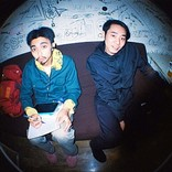 鎮座DOPENESSと環ROYによるユニット、KAKATOの楽曲「わーい」のライブ映像をluteにて公開