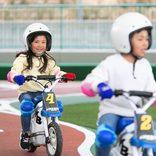 鈴鹿サーキットの遊園地が子供連れに嬉しい理由!新アトラクションや割引情報も!【三重】