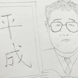 結果あり【競馬】平成最後の天皇賞(春)で一攫千金! クリンチャーから「ありがとう平成馬券」いただきます!!