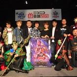 ニコニコ超会議2019に、『アベンジャーズ/エンドゲーム』豪華MCU声優陣がアッセンブル!