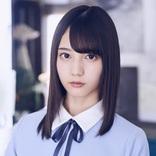 「ガルアワ」齋藤飛鳥、白石麻衣、渡邉理佐、小坂菜緒らがモデルとして登場決定