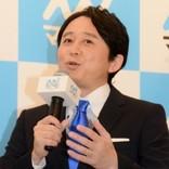 有吉弘行『平成のドラマを彩った女優 TOP10』クイズでノリノリ 「今日はよく開くね!」