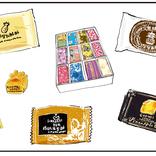 台湾旅行のおススメ人気お土産は?調味料、紙モノ、パイナップルケーキ