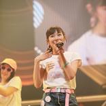 渡辺美優紀 セクシー演出に会場騒然、初の全国ツアー完走