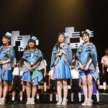 TEAM SHACHI 主演映画公開を発表、秋本帆華「ジワりに来て」