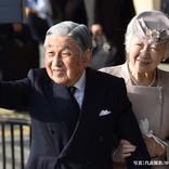 天皇陛下、国民への『最後のお言葉』 ネット配信に「時代だ」「素晴らしい」の声