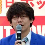 三四郎・小宮浩信が「午前中でバイトをクビになった理由」が悲しすぎる