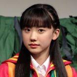 芦田愛菜、NHK改元特番で平成の皇位継承にもコメント 「落ち着きぶりがヤバい」と話題に