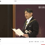 新しい天皇陛下『初の国民へのお言葉』全文 譲位された明仁上皇へ、感謝のお気持ちも