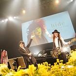 hideへの献花式&フィルムライブ、hide愛用ギターをPATAが25年ぶりステージ演奏