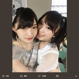 "AKB48高橋朱里""卒業公演""を受けて NMB48太田夢莉「兄貴 ご卒業おめでとうございます」"