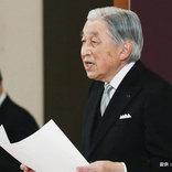 『日本に生まれてよかったこと』の最優秀賞に涙 「天皇陛下の…」