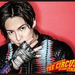 屋良朝幸主演、『THE CIRCUS!』の続編が上演 シリーズファイナルへ