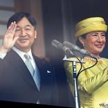 『ご即位一般参賀』で天皇陛下が国民へお言葉 多くの人が押し寄せ、開門が20分早く