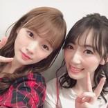 川栄李奈×松井咲子 元AKB48再会ショットに「卒業したら綺麗になる説」