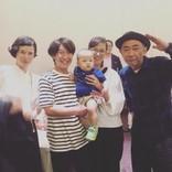 木梨憲武・安田成美が並ぶレアショット 「理想の先輩夫婦」と水内猛が公開