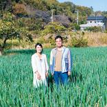 兼業農家へ転身!地方移住で新たな人生を切り開く【わたしたち、地方移住を選択しました!】