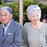 明仁上皇と美智子さま、譲位後初のお出かけへ 行き先は『思い出の場所』