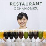 日本茶レストランで「抹茶ビアガーデン」開催!お酒やグルメも抹茶づくし【東京】