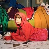 SHE IS SUMMER、片寄明人(GREAT3)×永井聖一(相対性理論)×鈴木正人(LITTLE CREATURES)による制作楽曲MV公開