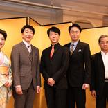 篠井英介と河合雪之丞、2人の女方が新派で競演 六月花形新派公演『夜の蝶』取材会レポート