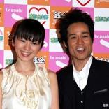名倉潤が5月5日に公開した写真に「素敵すぎ!」と反響 14年前に撮影された、とっておきの1枚