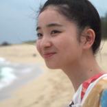 福地桃子が「可愛い!」と話題 朝ドラでの演技は?