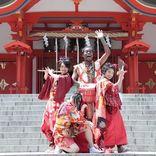舞台「桃山ビート・トライブ」再演へ、新宿 花園神社で成功祈願
