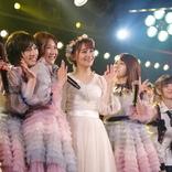 AKB48小嶋真子卒業公演「こういう雰囲気で終わりたかった」笑顔でさよなら