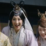 新展開!三姫たちが「ママ!」と呼ぶ小さな女性は・・・ !?