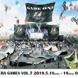 スチャダラパーも登場! 音楽とエクストリームの祭典『CHIMERA GAMES VOL.7』