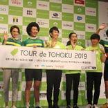 トータルテンボス藤田、自分に課せられたのは「愛」 「ツール・ド・東北 2019」初参加に意気込み
