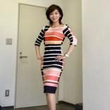 『ひるおび!』コメンテーターの伊藤聡子氏、ボーダーワンピ姿に絶賛の声 「スタイルが素晴らしい」