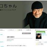 黒沢年雄さん「彼が若い部分があるという事で許してやって下さい」佐藤浩市さんの発言についてブログで言及