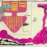 """""""廃棄物の再利用"""" をテーマに伊藤桂司と中原昌也が初の二人展。限定の7インチレコードやライブペインティングも!"""