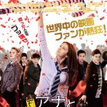 ゾンビと高校生がミュージカル!? 「アナと世界の終わり」5月31日(金)公開!