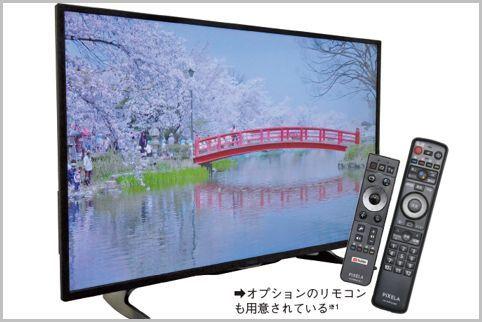 10万円で買えるおすすめチューナー内蔵4Kテレビ