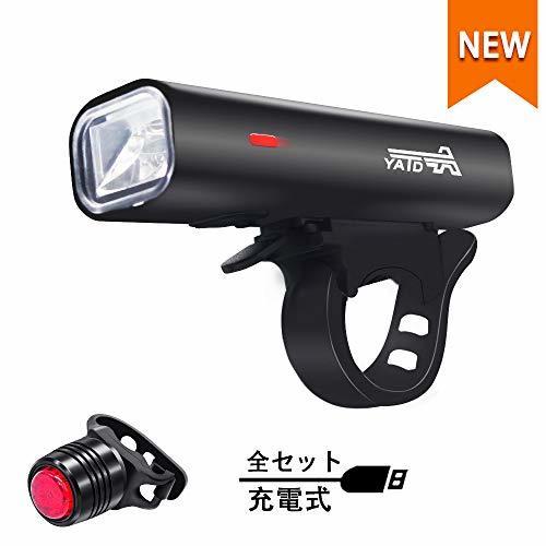 YATDA 自転車ライト USB充電式 LED ヘッドライト 高輝度 4モード対応 懐中電灯兼用 アルミ合金製 防水 防振(ブラック)