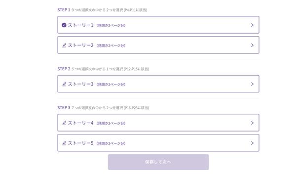 スクリーンショット2019-02-2817.52.24(1)