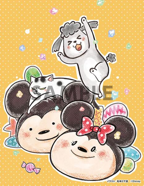 イラスト/松本ひで吉 (c)Disney