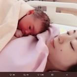 """元AKB48宇佐美友紀に""""令和ベビー""""誕生 「母子ともに元気です!!」"""