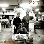 まっすぐな歌声、あたたかみ溢れる詞に注目!沖縄発の4人組「かりゆし58」