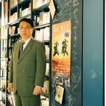 やりたければやれるはず!大作映画『武蔵-むさし-』を作った、三上康雄監督インタビュー